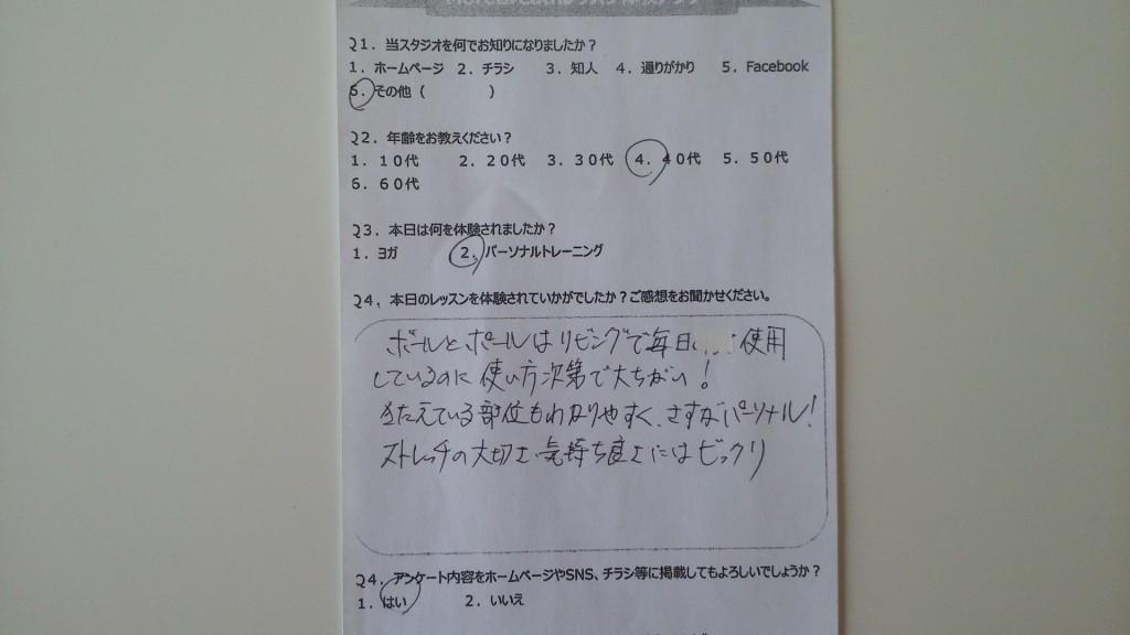 DSC_0625